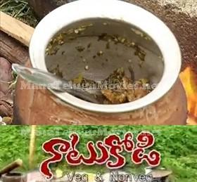 Natu Kodi Recipe – Gongura Mutton