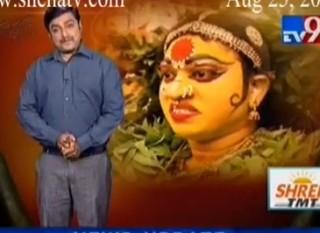 Goddess Lajja Gouri worshiped by World in Ancient Days? – Rahasyam