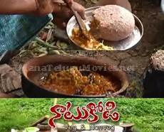 Natu Kodi – Special Anapakaya Curry with Nalleru pachadi