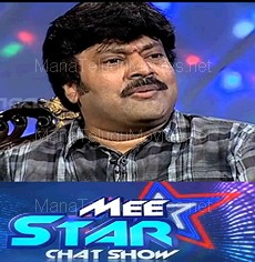 Raj Kumar in Mee Star show
