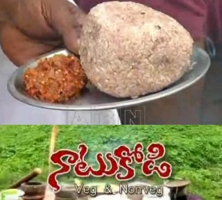 Naatukodi – Special Thambakaya fry Brinjal pickle & Ragi mudda