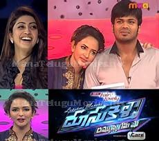 Manchu Lakshmi Doosukeltha Game Show – E1 with Manjoj , Praneetha