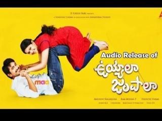 Chinnari Pellikuturu Aanandi's – Uyyala Jampala Audio Launch