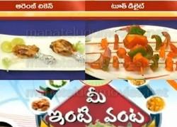Mee Inti Vanta – 12th Dec : Tooth Delite , Orange Chicken