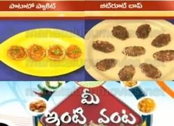Mee Inti Vanta – 13th Dec : Beetrute Chap, Potato packet