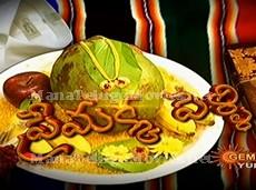 Premakka Pelli New Telugu Serial – E 24 – 20th Feb