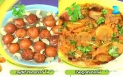Mee Inti Vanta – 9th Jan  : Caret Gulab Jam, Mullangi Matton