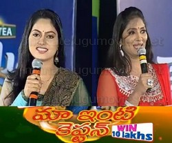 Maa inti captain Game Show – E14 – 23rd Feb with Actress Suhasini