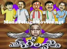 Satire on parties double game over Telangana formation – EGV