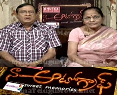 Comedian M S Narayana and His Wife Personal Interview – Naa Autograph