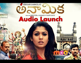 Anaamika Audio Launch – Nayanthara & Sekhar Kummula