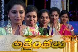 Akshantalu Telugu Serial – E70 – 01st Aug