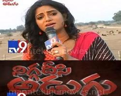 Udaya Bhanu's Niggadisi Adugu – Nellore  – 6th May