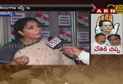 Renuka Chowdary Fired on T Congress MPs
