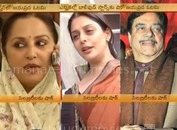 Mixed results for film stars in Lok Sabha polls