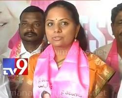 Committed to Telangana's progress – TRS Kavitha