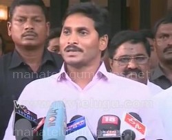 YS Jagan gets Emotional over Poll Results – Exclusive Live