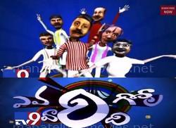KCR and Chandrababu celebrate victory – Evari Gola Varadi
