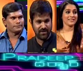 Pradeep Darbar Show E26 –  07th Jun with Chanti, Chandra, Rashmi Gautham