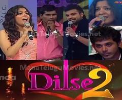 Dil Se 2 Show in Dubai – Anchors Reshmi, Pradeep and Chandra -17th May