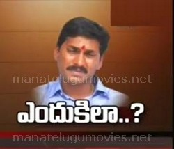 Facts Behind YSRCP Defeat in Election 2014 – Focus