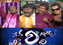 Parody on KCR, Chandrababu to swear-in as CM of New States – EGV