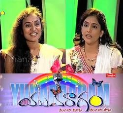 Yuvaragam – Singer Sahithi Special Show