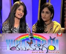 Yuvaragam – Singer Umaneha – Musical Special Show
