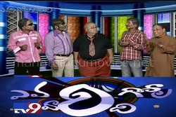 Satire on AP and TG political leaders – EGV – 15th Jun