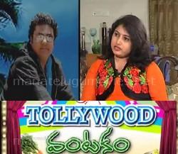 Music Director Chakri Wife in Tollywood Vantakam