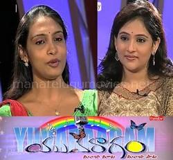 Yuvaragam – Singer Anjana Sowmya – Musical Special Show