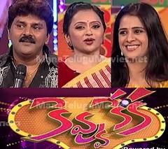Kevvu Keka Comedy Show – E26 – 6th June with Sameer,Satya Krishnan