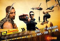 Akshay Kumar's Sahasa Veerulu Reality Show – E 23 – 31st July