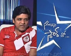 Exclusive Interview Saradaga Star Thu with Comedy Artist Ali