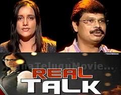 Director Boyapati Srinu Real Talk with Swapna