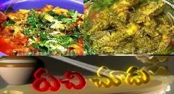 Malai Gobi Masala, Aloo Gobi Pakodi ,Green Chicken Curry  in Ruchi Chudu – 20th Aug