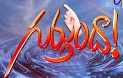 Guruthunnda Serial Daily Serial –  27th Aug