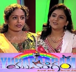 Yuvaragam – Singer Gayathri Narayanan – Musical Special Show