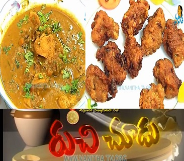 Mutton Kabab And Maguluri Chicken Curry