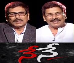 Anam Vivekareddy Selft Interview in Nene Show