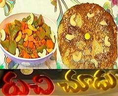 Capsicum Pesara Pappu Podi Fry,Andhra Special Bellam Rotti in Ruchi Chudu – 6th Sep