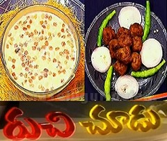 Mutton Bowls And Sheer Khurma Recipe in Ruchi Chudu – 9th Sep