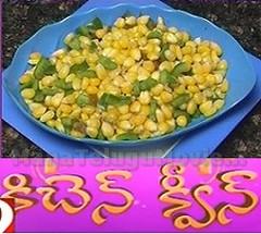 Sweetcorn Salad Recipe – Sweet Home 10th Oct