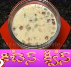 Rice Kheer recipe – Sweet Home 17th Oct