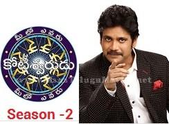 Nagarjuna 'Mee Lo Koteeshwarulu Evaru' game show – E1 – 18th April with Amala