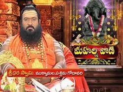Maharshi Vani Devotional Show – Benefits of Shiva Abhishekam with Kasturi Jalam  – 2nd Jan