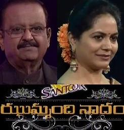 Best of Jhummandi Nadam – 17th Mar – Sunitha with S.P Balasubramanyam