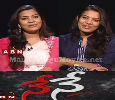 Singer Geetha Madhuri Self Interview – Nene