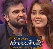 Koncham Touch lo Unte Cheptha – 21st March with Rashi Kanna