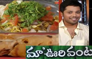 Maa Voori Vanta 2 : E 198 – ( Hero Nandu Special ) Garlic Cheese Parotta, Bhel Puri